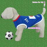JAPANメッシュタンクトップ(小型犬用)【犬服2点購入でメール便】日本代表 ジャパン サッカーウェア 犬の服 ドッグウェア【HLSDU】