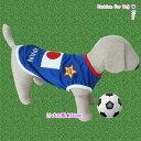 メッシュ ジャパン サッカー ドッグウェア