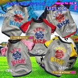adidogスポーツTシャツ LET''S KICK(小型犬用)【犬服2点購入でメール便】犬の服 ドッグウェア
