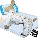 犬服 パジャマ ハッピー・スマイル・ベアー(小型犬・中型犬用)【犬の服2点購入でメール便送料無料】ドッグウェア ロンパース ジャンプスーツ つなぎ