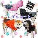 犬服 レインコート(中型犬用)【犬の服2点購入でメール便送料無料】ドッグウェア