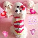 犬服 リボン付きタンクトップ★Super Crazy Cute★(中型犬用)【犬の服2点購入でメール便送料無料】ドッグウェア