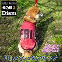 犬服 FBI☆メッシュタンクトップ(超小型犬・猫)【犬の服2...