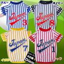 犬服 JAPANユニフォーム ベースボールTシャツ(小型犬用)【犬の服2点購入でメール便送料無料】野球 ドッグウェア おしゃれ犬服