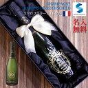 【名入れ シャンパン】ロスチャイルド ロートシルト 名入れ無...