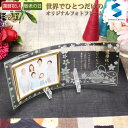 【還暦祝い】DF-4限定品 フォトフレーム 還暦 お祝い ク...