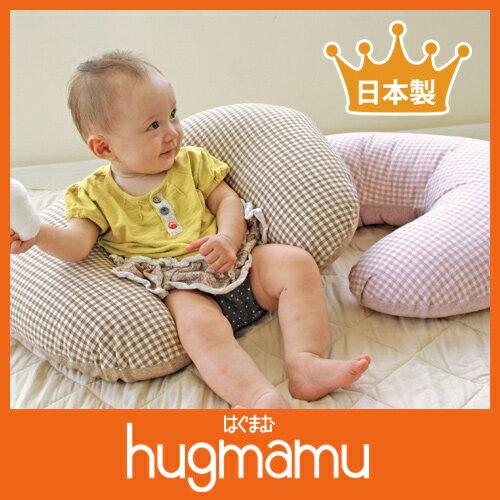 日本製 洗える 授乳クッション 〔ギンガムチェック〕 丸洗いできる授乳クッション カバー取…...:de-vie:10002878