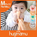 Five folds of はぐまむの gauze blanket little friends baby size [85x115cm ]【 embroidery 】 [1537] belonging to