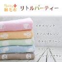 【日本製 綿100%...