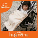 】 [floret] with five folds of はぐまむのふんわり gauze blanket Fra Wally mini-size [55x68cm ]【 clips [1569]