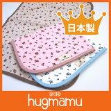 日本制造] [婴儿纸尿裤变化钢板桩材料蒂[4330][【メール便可】パイル素材 小花柄ベビーオムツ替えシート〔48x35cm〕【4330】]