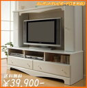 The TV stand 150cm width (pinkie cabinet) white pink black 42 type TV stand correspondence TV stand interior storing-related high sense wall surface TV level fashion Shin pulse Thailand Risch AV apparatus lump storing room which I had of princess line settled down is refreshing [smtb-ms]