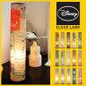 照明 おしゃれ スタンド ライト ディズニー 照明 ディズニー ランプ 照明 ライト ディズニー フロアランプ ディズニーフロアランプスタンドライト 寝室 照明Disney disney ミッキー 照明 おしゃれ