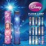 フロアライト 北欧 ランプ 照明 スタンド フロアランプ ディズニーフロアランプ『アナと雪の女王』(アナとゆきのじょおう、原題:Frozen)ルームライト ディズニーインテリア インテリアライトDisney disney ミッキー frozen 照明 おしゃれ アナ雪 グッズ