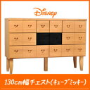 Three steps (natural dark brown) of cube Mickey 130cm width disney furniture disney chest disney interior Disney baby gift delivery present disney presents [smtb-ms] [easy  _ packing] [comfortable  _ expands an address] [easy  _ Messe input]