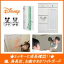 Movable disney Mickey baby storing baby chest baby furniture baby dance baby chest with the Mickey mirror with the white board that a growth 80cm baby chest enfant (multi-type) painter can do it with Mickey