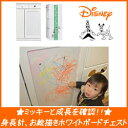 Disney Mickey baby storing baby chest baby furniture baby dance baby chest with the white board that a growth 80cm baby chest enfant (door, shelf board type) painter can do it with Mickey