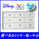 Three steps of chest disney 120cm width select Mickey disney chest disney fan Disney disney baby gift delivery present grandchild present disney present baby dances [easy ギフ _ packing] [comfortable ギフ _ expands an address] [easy ギフ _ Messe input]