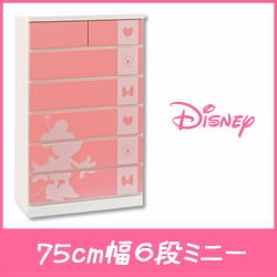 Disney chest 75 cm width 6 cardboard silhouette ( Minnie ) Disney furniture ディズニータンス Disney fun Disney disney color furniture baby gifts baby gifts ベビーダンス tons from birth gifts grandchildren