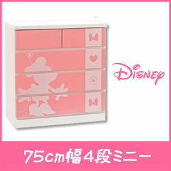 75 cm width 4 cardboard silhouette ( Minnie ) Disney furniture ディズニータンス Disney fun Disney disney color furniture ベビーダンス