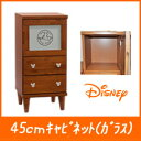 Furniture of the disney fan great admiration that beauty of the Wood Mickey 45cm width Lo cabinet glass type grain of wood stands out