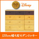 Four steps of Mickey chest disney 120cm width modern Mickey disney chest disney interior Disney disney child in-service chest delivery present disney present [smtb-ms] [easy ギフ _ packing] [comfortable ギフ _ expands an address] [easy ギフ _ Messe input]