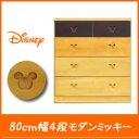 Four steps of disney 80cm width modern Mickey disney chest disney interior Disney disney child service chest delivery present disney present Mickey chest disney