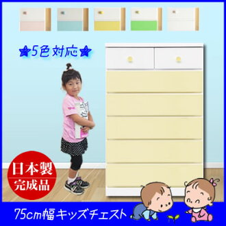 High-capacity storage width 75 cm width 6-chest Primo completed tallboy chest stylish furniture chest of drawers white furniture chest of drawers HitTest with slide rail clothes wardrobe