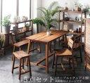 ショッピングダイニングテーブルセット 5点セット(テーブル+チェア4脚) W120 チェアタイプ【ガーデン テーブル セット ガーデン テーブル チェア テーブル & チェア 5点セット 木製 ダイニングテーブルセット 5人掛け】ルームガーデンファニチャー