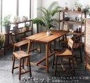 ショッピングダイニングテーブルセット 5点セット(テーブル+スツール4脚) W120 スツールタイプ【ガーデン テーブル セット ガーデン テーブル チェア テーブル & チェア 5点セット 木製 ダイニングテーブルセット 5人掛け】ルームガーデンファニチャー