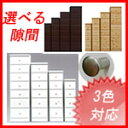 Seven steps (peace) of gap storing 35cm width socks furniture niche furniture  furniture restroom furniture kitchen furniture underwear furniture laundry furniture skimmer storing laundry furniture  storing boxes