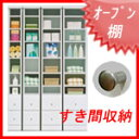 Gap storing 35cm width opening (peace) niche furniture サニタリー furniture restroom furniture kitchen furniture underwear furniture skimmer storing laundry furniture スキマチェストスリムチェストサニタリーラックランドリーチェスト storing BOX