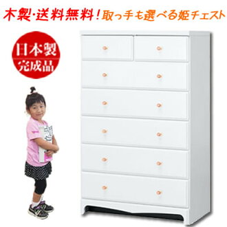 Helpful chest 75 cm width 6-killers (姫系 home fixture Princess of antique home furniture antique classic elegant cute romantic white storage storage racks wooden simple