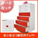 Img61632546