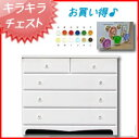 Furniture chest shiningly socks furniture elegant chest European style furniture of princess line for four steps (killers) of handle elegant chest 100cm width colored article furniture color furniture color storing colorful furniture colorful storing color chest clothing storing Princess room closets