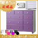 Four steps (pinkie) of elegant chest 120cm width colored article furniture color furniture color storing colorful furniture colorful storing clothing storing outlet European style furniture soundless and stealthy steps style soundless and stealthy steps style of the furniture glitter handle of princess line