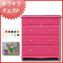 Princess furniture glitter handle エレガントチェスト 80 cm width 4 ( pinky ) colored furniture color furniture color storage colorful storage color chest clothes storage Princess room closet for European-style house fixture helpful wind Tavern