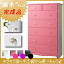 Furniture shiningly European-style furniture of princess line for six steps (pinkie) of handle elegant chest 80cm width colored article furniture color furniture color storing colorful furniture colorful storing color chest clothing storing Princess room closets