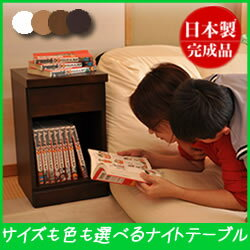 Side table 30 CM mini slim chest A ( legacy) TEL-FAX units phone units fax units bedside table small furniture Mini chest of drawers remote control put accessory chest height 50 cm table bed side table