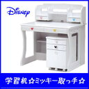 The disney mickey mouse desk desk learning desk whom A desk select Mickey (desk Mickey) has a cute