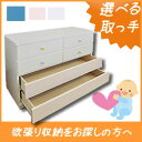 Colorful choice chest 100cm4 step baby chest (シャスタ) color furniture baby storing baby chest baby furniture baby dance [easy ギフ _ packing] [comfortable ギフ _ expands an address] [easy ギフ _ Messe input]