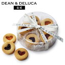 ハートジャムサンドクッキーアソート 3種10個入り 詰め合わせギフト 手土産 お返し 洋菓子 焼き菓子 菓子折り クッキー バレンタイン