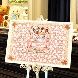 【】【ウェルカムボード】ディズニー メッセージパズル ウェルカムボード【Disneyzone】【ウエイトドール】【よせがき】【楽ギフ名入れ】【RCP】