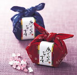 [插入名称大坝Puchishiru糖果礼物 - 轻松自由的奖金 - / - 百万日元[【2/18〜発送】【40%off】和つつみこんぺいとう【代引不可】【楽ギフ名入れ】【プチギフト】【RCP】★]