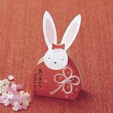 10000日元 - &/ - 一优惠Puchishiru梦想成兔礼物的名字 - 容易;[【3/24〜発送】【40%off】夢うさぎ1個プチギフト ウェディンググッズ 【代引不可】【楽ギフ名入れ】【プチギフト】【RCP】★]