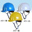 AJZ内装ヘルメット・スチロール入り[4100005]SS-100【[4100005]SS-100】