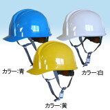 AJZ内装ヘルメット・スチロール無し SS-100 [4100003]