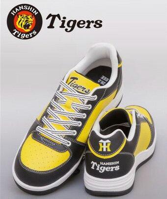 ただいま限定特別価格 阪神タイガース承認の安全靴スニーカー 先芯樹脂 限定商品在庫限り 【1980001】