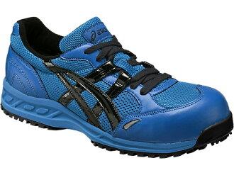 ASIC 安全鞋運動鞋 FIS33L 贏得工作 33 L asics 運動鞋 (JSAA B 型樹脂對核心)