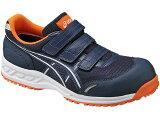 アシックス安全靴スニーカー FIS41L ウィンジョブ41L マジックテープ止め(JSAA B種 樹脂先芯)【2360010】